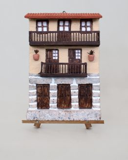 Casa típica de Guimarães